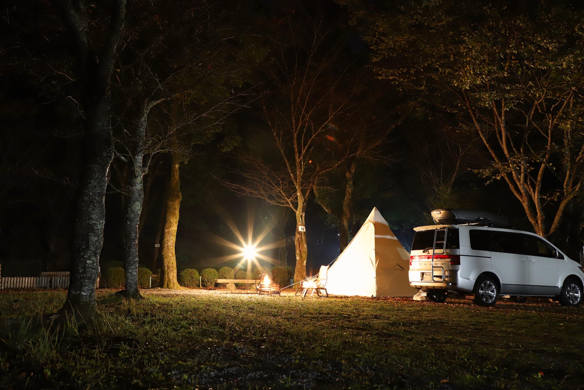 街中近くでキャンプができる場所。森林公園やすらぎ村